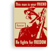 RUSSIAN SOLDIER Canvas Print
