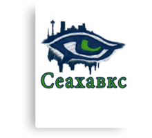 Seahawks Eye in Serbian - Сеахавкс (SSH-000014) Canvas Print