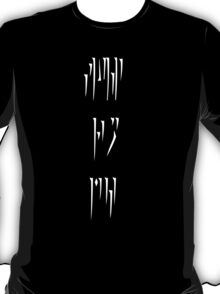 Skyrim Dragon Writing T-Shirt