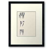 Skyrim Dragon Writing Framed Print