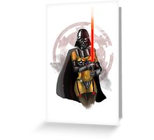 Darth or GTFO Greeting Card