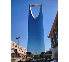 Kingdom Tower, Riyadh, Saudi Arabia  Photographic Print