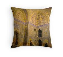 Imam Mosque, Esfahan, Iran Throw Pillow