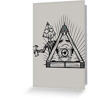 Money Eye - Daniel Goodier Greeting Card