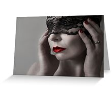Love is  blindfolded Greeting Card