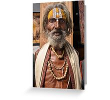 Indian Guru Greeting Card