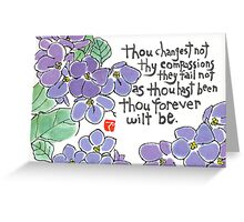 Great is Thy Faithfulness 2 Greeting Card