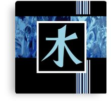 Water Kanji Canvas Print