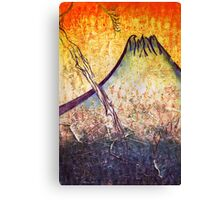 good morning  Mountain Canvas Print