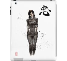 Samantha Traynor from Mass Effect game series iPad Case/Skin