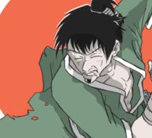 Ryohei the Wanderer Sticker