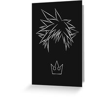 Minimal Sora from Kingdom Hearts Greeting Card