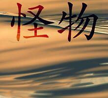 "Peaceful waters / ""strange"" by ali4shrimp"