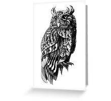 Owl 2.0 Greeting Card