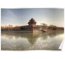 The Forbidden City - 1 ©  Poster