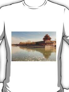 The Forbidden City - 2 ©  T-Shirt