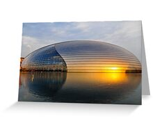 Beijing National Theater Greeting Card