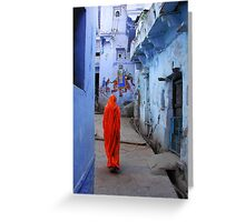 THE COLORS OF RAJASTHAN 2 Greeting Card