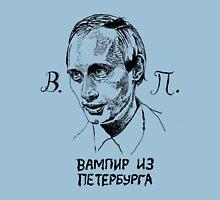 Vampyr of Petersburg 2 - Black Unisex T-Shirt