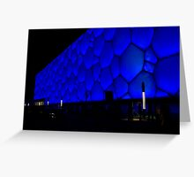 Blue Bubbles Greeting Card