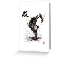 Kai Leng from Mass Effect with Calligraphy Greeting Card