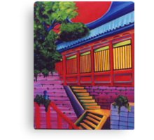 Back Door to the Temple Canvas Print