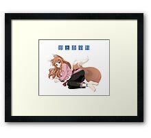 Holo Framed Print