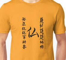Kill the Buddha Unisex T-Shirt