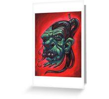 Shrunken Zombie Head Greeting Card