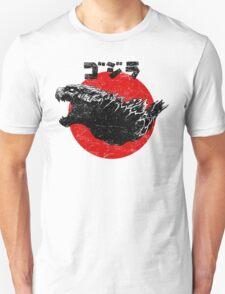 Rising King - Godzilla T-Shirt