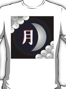 Moon Kanji Tsuki T-Shirt