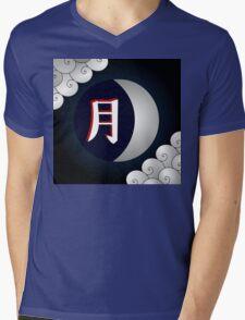 Moon Kanji Tsuki Mens V-Neck T-Shirt