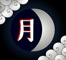 Moon Kanji Tsuki by 7RayedDesigns