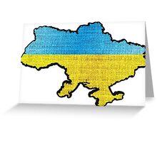 Ukraine Flag Map Greeting Card