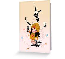 molly -1 Greeting Card