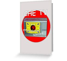 Che tv Greeting Card