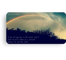 I Keep My Promises Canvas Print
