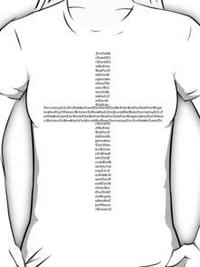 For God So Loved The World.... T-Shirt