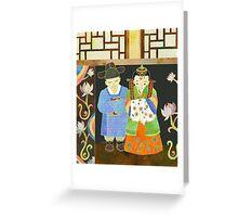 Traditional Korean Wedding Greeting Card