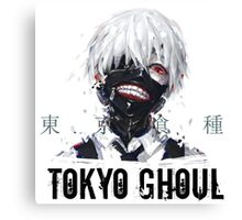 Epic Tokyo Ghoul Canvas Print