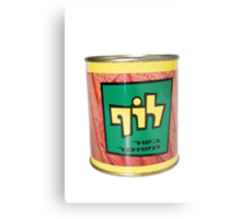 a tin of Luf, Israeli Kosher SPAM  Metal Print