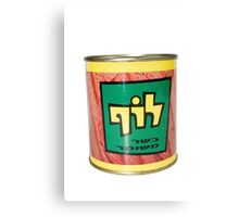 a tin of Luf, Israeli Kosher SPAM  Canvas Print