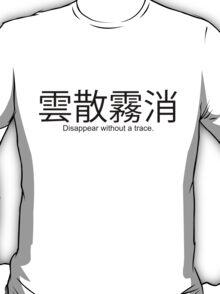 DISAPPEAR WHITE T-Shirt