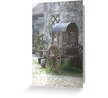 Old Carriage - ZhouZhuang 2003 Greeting Card