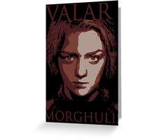 Valar Morghulis Greeting Card
