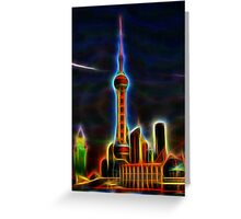 shanghai skyline wire flame fractal art Greeting Card