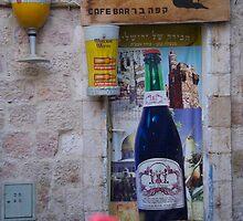 Egon pub door Jerusalem by Moshe Cohen