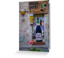 Egon pub door Jerusalem Greeting Card