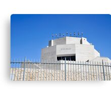 The Hecht Synagogue, Jerusalem, Israel  Canvas Print