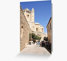 Israel, Jerusalem, Hagia Maria Sion Abbey (Dormition Abbey) Greeting Card